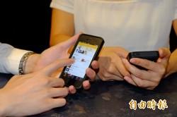手機App找打手 傷愈重收價愈高