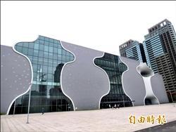 台中歌劇院 工程缺失逾三千項