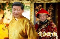 自由開講》朱市長:進京見習大人,記得請假喔!