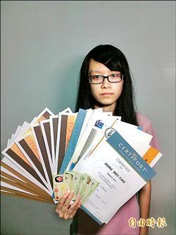 考取19張證照 高職生上台科大