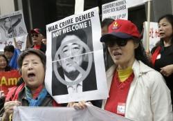 300名韓、中僑民舊金山抗議 要求日對二戰罪行道歉