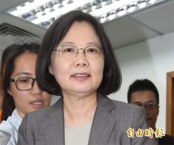 新台灣國策智庫民調:蔡提維持現狀 七成四民眾認同