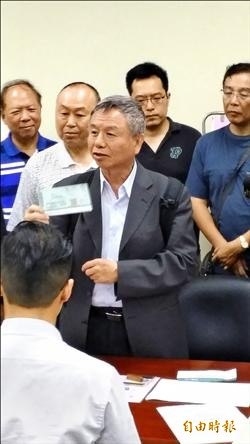 楊志良領表 嗆國民黨背離孫中山理念