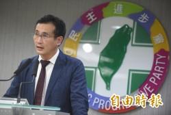 范雲批小英被財團牽鼻子走 民進黨:勿選舉操作