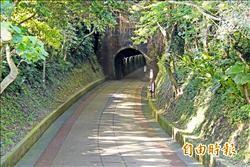 舊草嶺自行車隧道 復古有趣