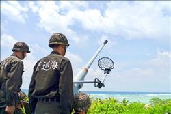 太平島應變納入友軍支援 「待討論」