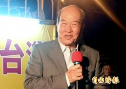 黃昆輝:剷除黨國資本主義
