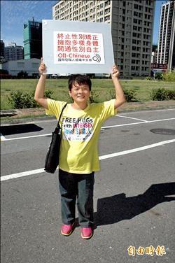 高雄同志遊行 聚焦同志伴侶註記