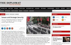 台灣戰略地位太重要 《外交家》:美應修正「戰略模糊」政策