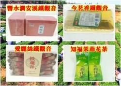 北京茶葉爆虛報等級 污染物超標