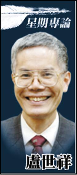 《星期專論》被湮沒的歷史人物──台灣老兵