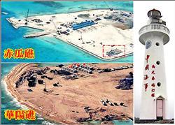 無視爭議 中國南海兩島礁建燈塔