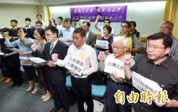 國教院逼廢舊書 反課綱聯盟:侵害教學自主