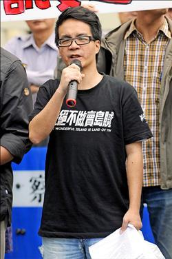 成大教授梁文韜駁孫亞夫:台灣人不是中國人