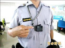 保障執勤安全 議員促為警添側錄器