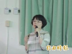 竹中反黑箱課綱 台大教授籲法制化