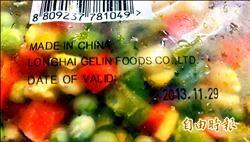 31箱中國過期四色豆 改標銷台