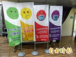 空污旗採英國標準 台南空污自救會質疑輕忽市民健康