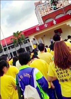 「要參加社運 國中時就不用那麼認真...」武陵高中校長言論 學生反彈