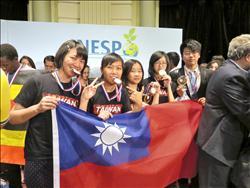 荷蘭競賽大展 我5中學生奪金銀銅
