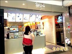 鮮芋仙微風店 兩冰品衛生不合格