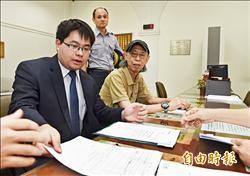 課綱「違」調還硬推…民團赴監院要求彈劾吳思華