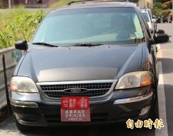 台灣民政府車牌 警加強取締
