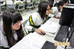 免試入學序位7千人內 可上公立高中