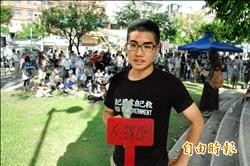高雄聯盟醞釀北上教部抗議