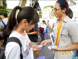 學生號召 7月5日上街反課綱