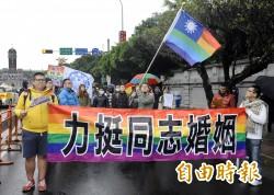 性別跨大步 北市開放同性伴侶陽光註記