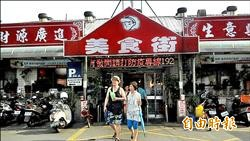 刷i-cash買小吃 瑞芳第二市場8月試辦