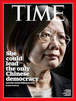 時代雜誌:蔡可能領導唯一華人民主國家