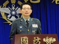 聯台制共 美提升對台軍事合作