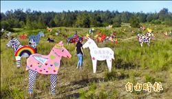 百匹彩繪木馬 「馳騁」金門古崗