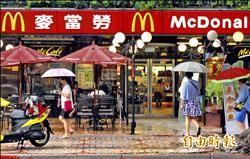 麥當勞將易主 子公司撤出台灣