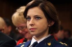 超美!克里米亞正妹檢察官 被普京升為少將