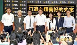 挺時代力量 李遠哲:年輕人站出來是好事