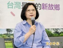 兩岸政策協會民調 蔡39% 宋21% 洪19%