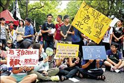 《教部再不回應 反課綱學生恐升級抗爭 》北高聯促官員表態 與民意站在一起