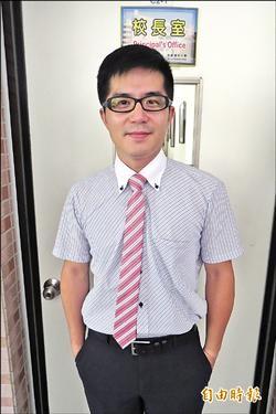 〈堅持回基隆服務〉 曾是家扶兒 徐仁斌拚上校長
