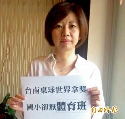 世大運台南子弟「桌」金 選手培育憂斷層