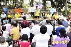 竹南鎮幼「不玩了」 家長抗議