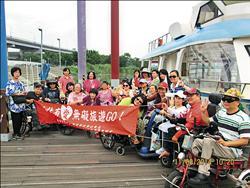 無障礙旅遊 讓身障者圓出遊夢
