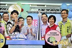 王功漁火節 18日搖滾登場