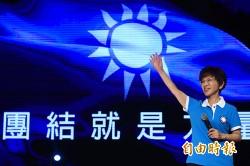 洪喊窮…她是世界最有錢政黨提名人
