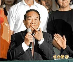 橘營會議幹部轉述 宋:路人皆知 洪不可能當選