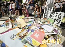 反黑箱課綱包圍教育部 分局長承諾不會驅逐學生