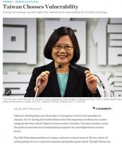 台灣邁向廢核之路 《華爾街日報》:更可能遭中國霸凌
