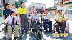 體檢台鐵臨時站 身障者不滿周邊環境